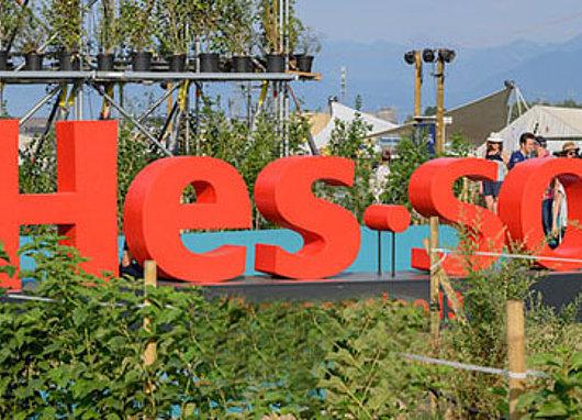 Photo logo HES-SO lors du festival Paléo