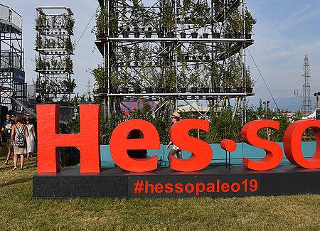 Photo Paléo Festival 2019 logo géant HES-SO